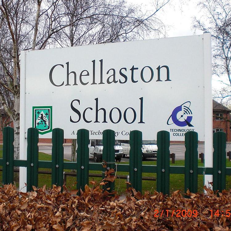 Photo of Chellaston School entrance