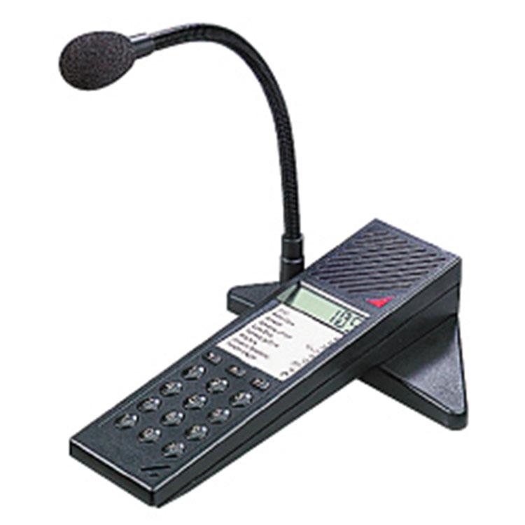 Intercom microphone