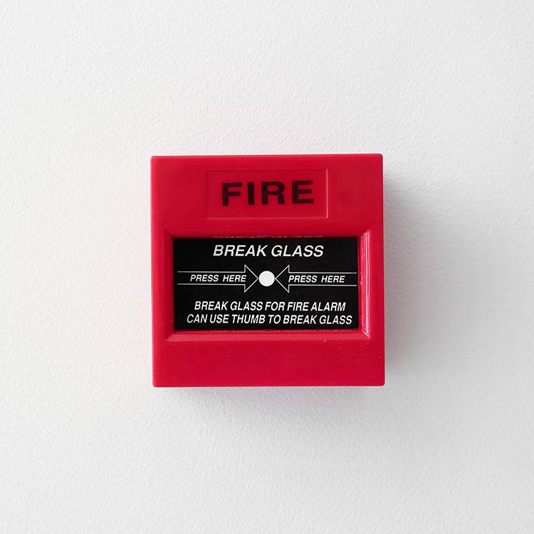 """""""Break glass"""" fire alarm"""