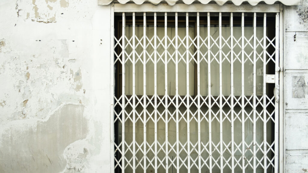 Internal entrance grille