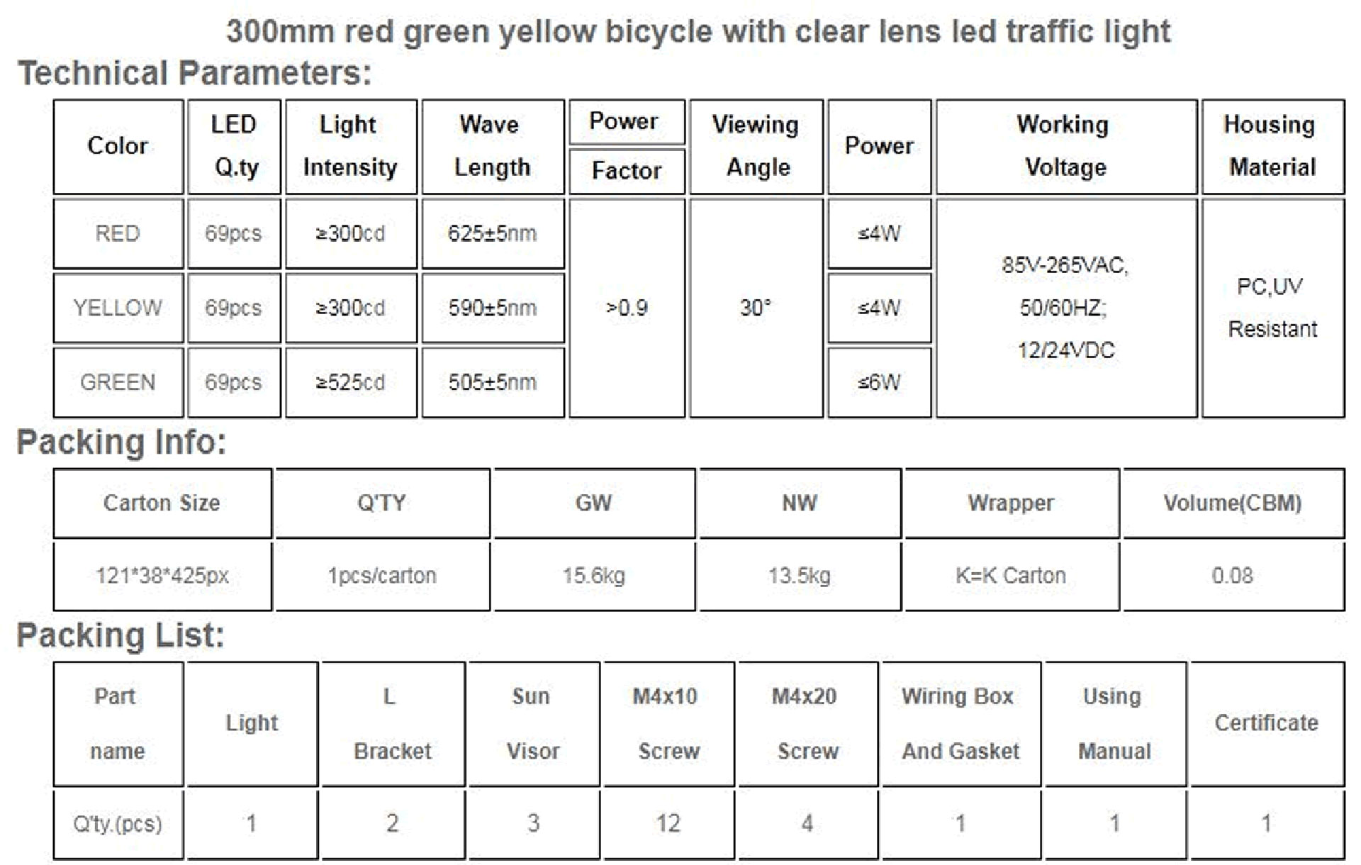 Specifications of 300mm LED traffic lights
